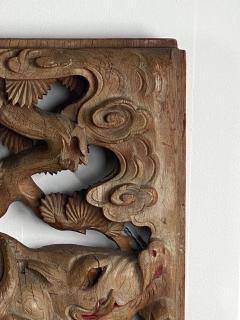 Japanese Keyaki Wood Carving - 2063036