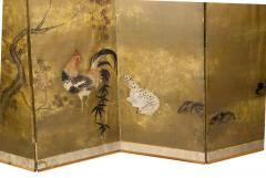 Japanese Screen Edo Period Circa 18th Century - 1719772