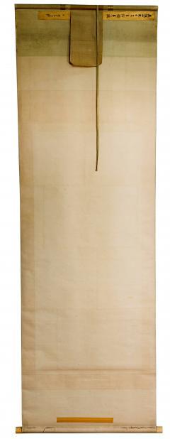 Japanese Silk Scroll Painting of Moneys Edo Period Mori Tetsuzan - 2118823