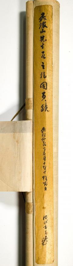Japanese Silk Scroll Painting of Moneys Edo Period Mori Tetsuzan - 2118824