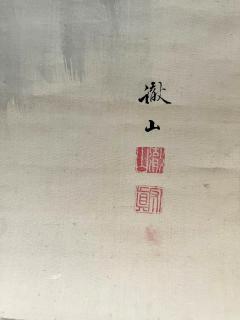 Japanese Silk Scroll Painting of Moneys Edo Period Mori Tetsuzan - 2118827