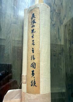 Japanese Silk Scroll Painting of Moneys Edo Period Mori Tetsuzan - 2118832