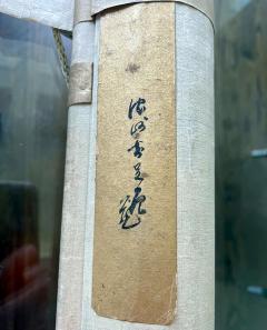 Japanese Silk Scroll Painting of Moneys Edo Period Mori Tetsuzan - 2118833