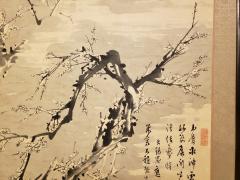 Japanese Single Panel Painting Moon and Plum Design Winter Scene  - 1964325