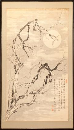 Japanese Single Panel Painting Moon and Plum Design Winter Scene  - 1964338
