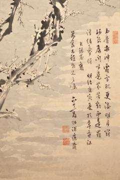 Japanese Single Panel Painting Moon and Plum Design Winter Scene  - 1964339