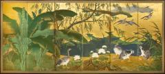 Japanese Six Panel Screen Tropical Garden - 1319984