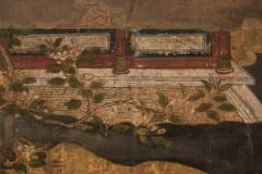 Japanese Two Panel Screen Court Figures in a Garden with Flowering Cherry - 1269175