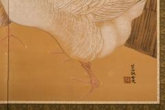 Japanese Two Panel Screen Farm Geese and Bamboo Fence - 392477