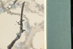 Japanese Two Panel Screen Full Moon Through Plum Orchard - 1825048