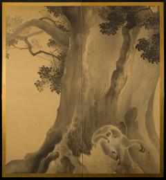 Japanese Two Panel Screen Gibbon in the Wild - 1499758