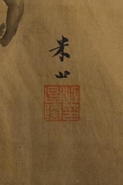 Japanese Two Panel Screen Gibbon in the Wild - 1499815