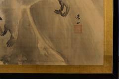 Japanese Two Panel Screen Gibbon in the Wild - 1499817