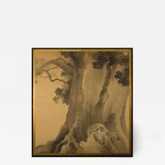 Japanese Two Panel Screen Gibbon in the Wild - 1500387