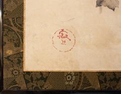 Japanese Two Panel Screen Hollyhocks - 1939454