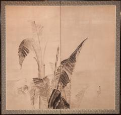Japanese Two Panel Screen Ink Painting of Banana Leaves on Mulberry Paper - 1950263