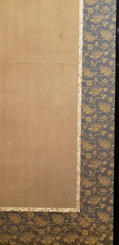 Japanese Two Panel Screen Ink Painting of Banana Leaves on Mulberry Paper - 1950284