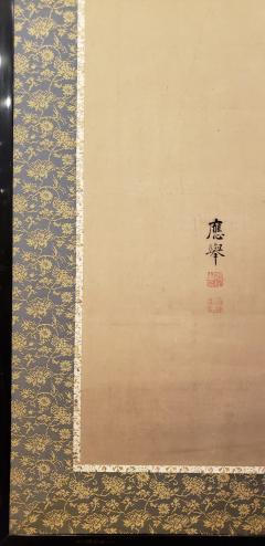 Japanese Two Panel Screen Ink Painting of Palms On Mulberry Paper - 1592320