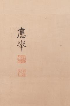 Japanese Two Panel Screen Ink Painting of Palms On Mulberry Paper - 1592321