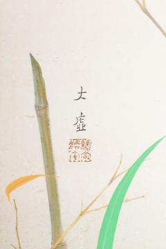Japanese Two Panel Screen Marsh Flowers - 1421629