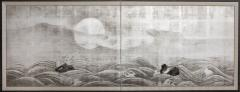 Japanese Two Panel Screen Moon Rising Over Turbulent Ocean Landscape - 1762389