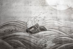 Japanese Two Panel Screen Moon Rising Over Turbulent Ocean Landscape - 1762427