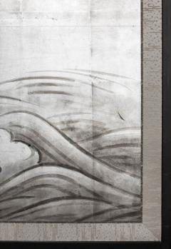Japanese Two Panel Screen Moon Rising Over Turbulent Ocean Landscape - 1762463
