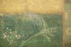 Japanese Two Panel Screen Plains of Musashino with Full Moon Rising - 1491621