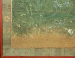 Japanese Two Panel Screen Plains of Musashino with Full Moon Rising - 1491638