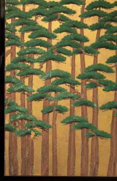 Japanese Two Panel Screen Rising Sun Through the Pine - 1004807