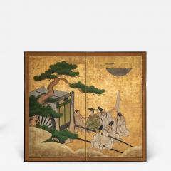 Japanese Two Panel Screen Shoguns Journey to Edo - 758082