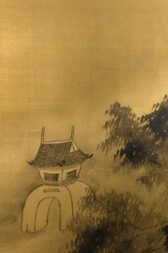 Japanese Two Panel Screen Temples Through Misty Forest - 1981525
