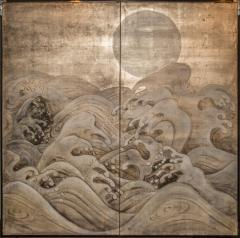 Japanese Two Panel Screen Waves and Moon on Silver - 1762385