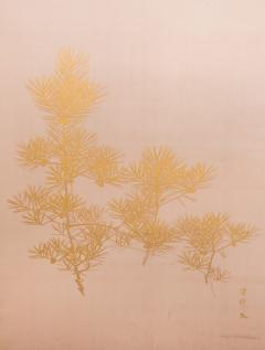 Japanese Two Panel Screen Young Pine - 1631397