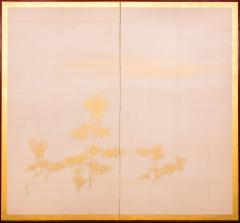 Japanese Two Panel Screen Young Pine - 1631386