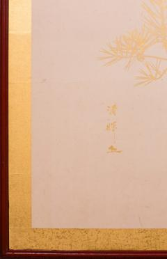 Japanese Two Panel Screen Young Pine - 1631396