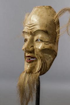Japanese Wood Noh Mask of Jo - 1564243