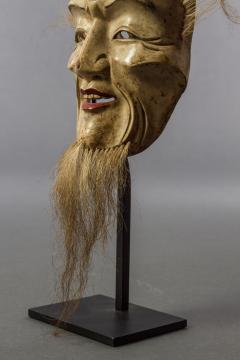 Japanese Wood Noh Mask of Jo - 1564245