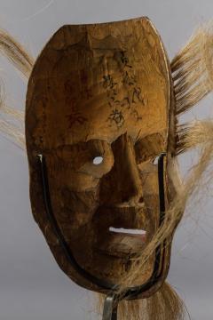Japanese Wood Noh Mask of Jo - 1564257