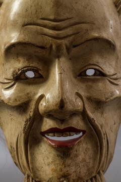 Japanese Wood Noh Mask of Jo - 1564260