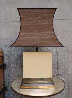 Jean Claude Mahey A table lamp attributed to jean Claude Mahey france 70 - 764813
