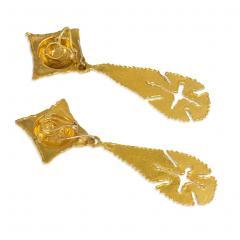 Jean Mahie Jean Mahie 1970s Gold Day to Night Earrings with Teardrop Shaped Pendants - 1372509