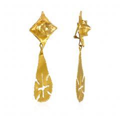 Jean Mahie Jean Mahie 1970s Gold Day to Night Earrings with Teardrop Shaped Pendants - 1372512