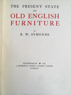 John Cobb Fine George II Chippendale Mahogany Side Chair - 919709
