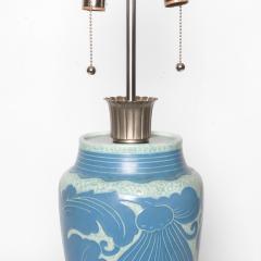 Josef Ekberg Swedish Art Deco JOSEF EKBERG LAMP WITH LEAF MOTIF AND NICKEL STEM  - 1160783