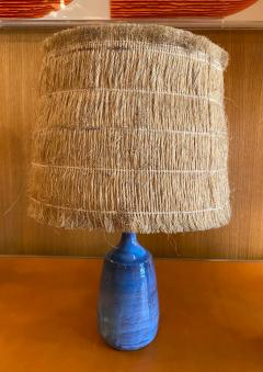 Juliette Derel Table Lamp France 1960s - 2031886