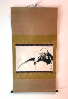 Kangetsu Shitomi Japanese Ink Painting Hanging Scroll of Daruma - 1043708