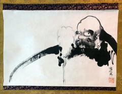 Kangetsu Shitomi Japanese Ink Painting Hanging Scroll of Daruma - 1043709