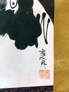 Kangetsu Shitomi Japanese Ink Painting Hanging Scroll of Daruma - 1043713
