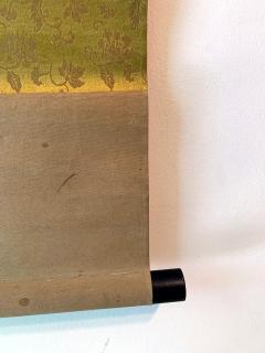 Kangetsu Shitomi Japanese Ink Painting Hanging Scroll of Daruma - 1043714